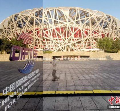 """中国""""上新""""3个自贸区!北京自贸区使命特别"""