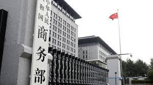 前9月中国新签对外承包工程上亿美元项目301个
