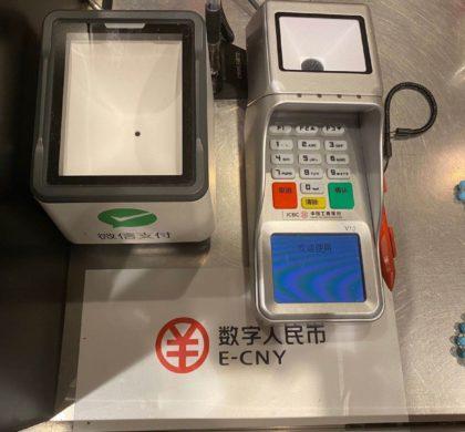 深圳数字人民币红包12日晚启用 有的商场已低调测试数月