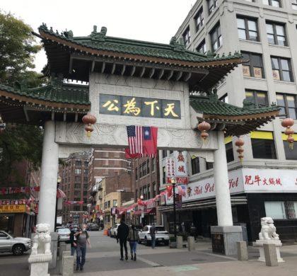 波士顿中国城邻街要开大麻店?皇家集团对华埠进行非正式推介