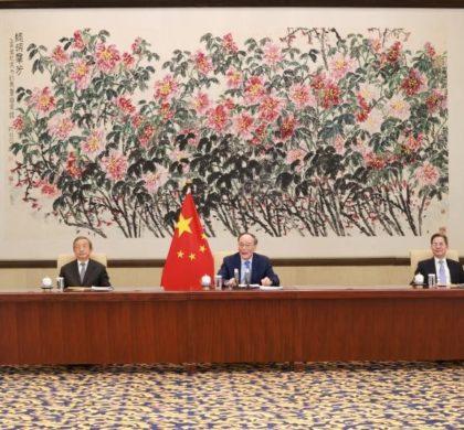 王岐山:中国将坚定不移奉行互利共赢的开放政策