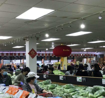 第二轮PPP贷款计划3月31日截止 华埠主街等组织为亚裔免费申请
