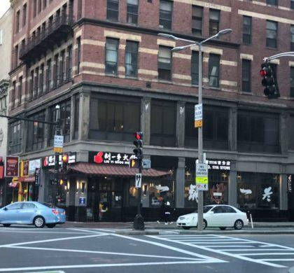 SBA联合波士顿华埠社区专题讲座  以促新一轮PPP惠及更多华裔企业