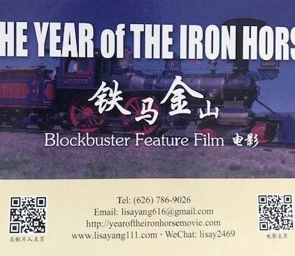 杨华沙应邀《励志大讲堂》讲述华工好莱坞电影《铁马金山》筹拍故事