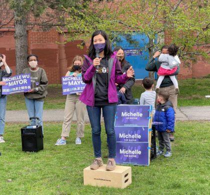 吴弭呼吁通过波士顿公立学校绿色新政 大幅扩展服务来改变波士顿的公共教育