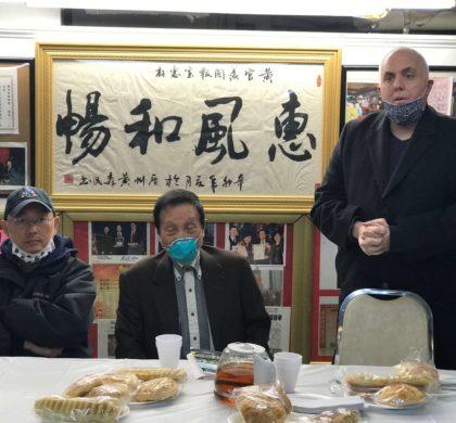 波士顿议员费连纽英伦中华公所郑慧民 反对仇恨亚裔和反对唐人街拟开大麻店