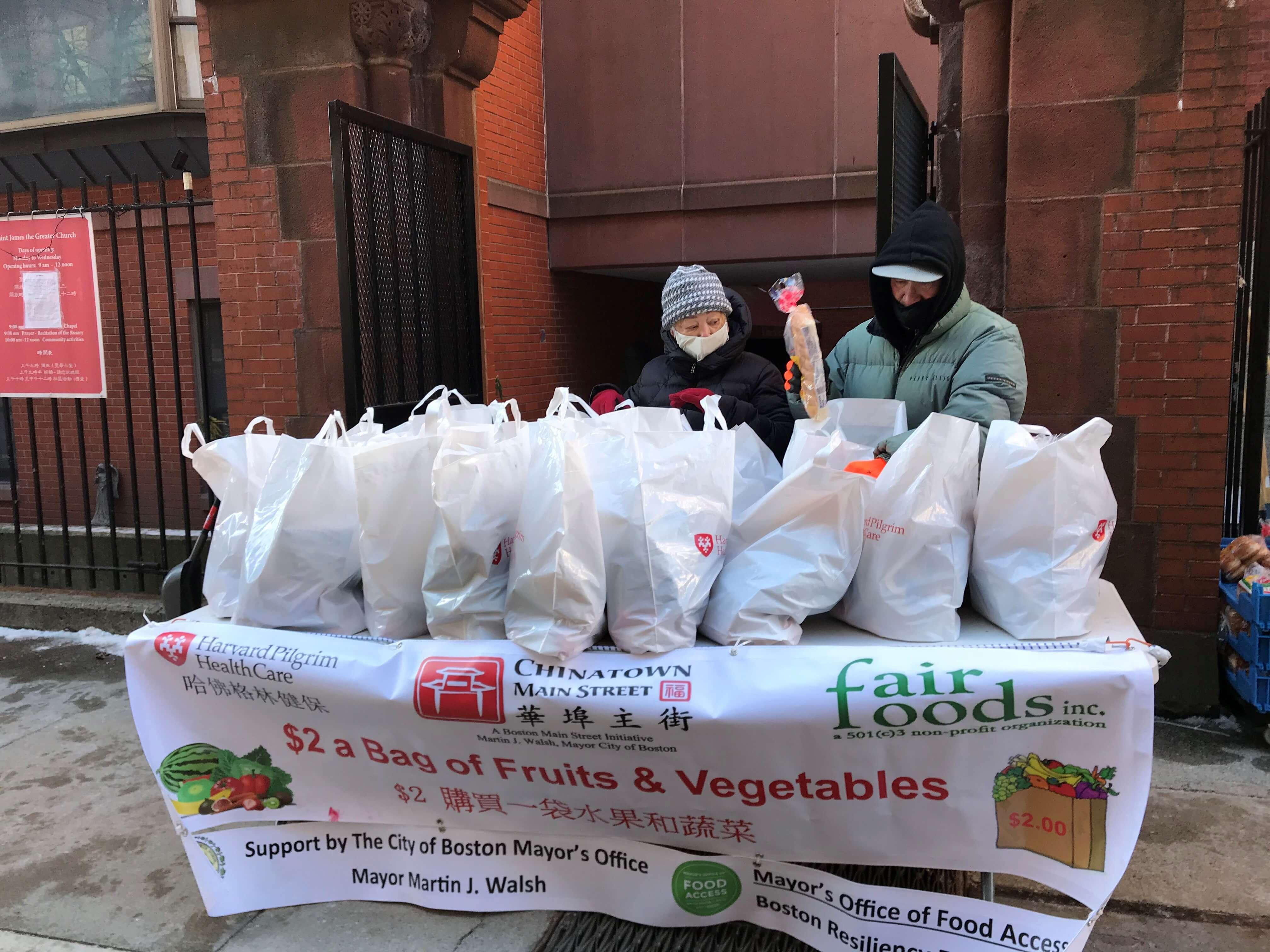波士顿宣布2021-2023年食品获取议程 支持从大流行中实现公平可持续的恢复