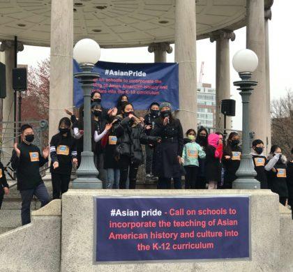 波士顿公园举行亚裔青少年学生集会 倡议将亚裔历史带入美国中小学课程