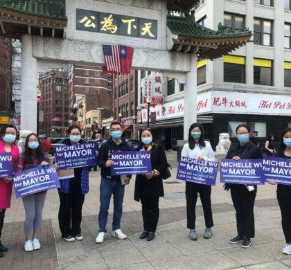 吴弭竞选市长签名活动首次在华埠社区进行 华裔家庭积极参与征集签名活动志愿者队伍