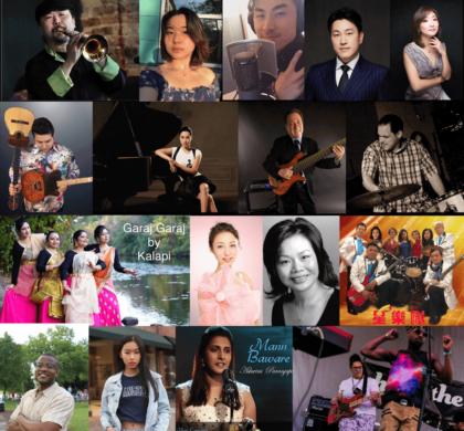 首届波士顿亚洲国际音乐艺术节 将依次在莱镇牛顿贝镇倾情演绎