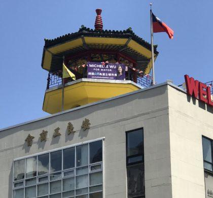 吴弭竞选市长获得麻州众议员支持 海报悬挂唐人街高层建筑顶层阁楼